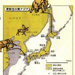 旧石器時代~縄文時代 歴史(日本史)1